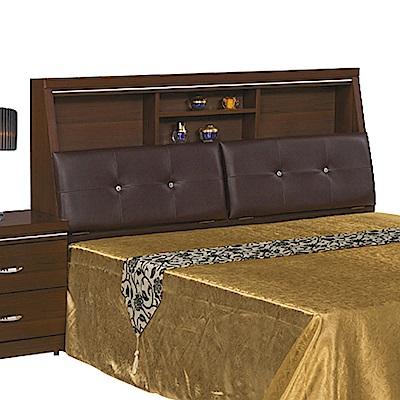 品家居 夏夫特6尺胡桃木紋皮革雙人加大床頭箱-180.1x30x108cm免組