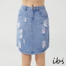 ibs-魔法顯瘦割破牛仔裙女-中藍