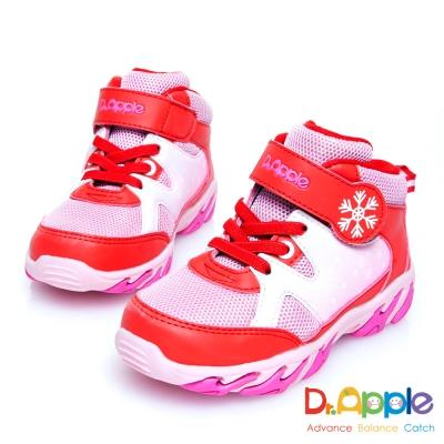 Dr. Apple 機能童鞋 白雪飄飄溫暖中筒童靴 粉