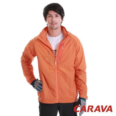 CARAVA 《TORAY蟬翼超輕透氣風衣》(橙色)