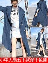 韓國牛仔開衫外套風衣大衣