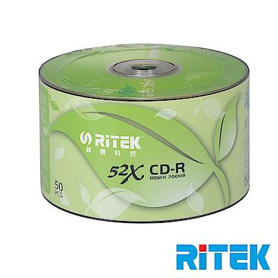 RITEK錸德 52X CD-R白金片 環保葉版/50片裸裝