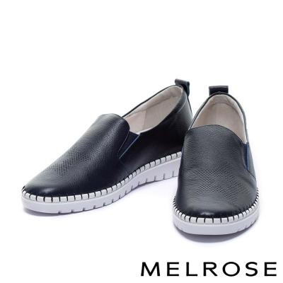 休閒鞋 MELROSE 全真皮星星造型厚底休閒鞋-藍