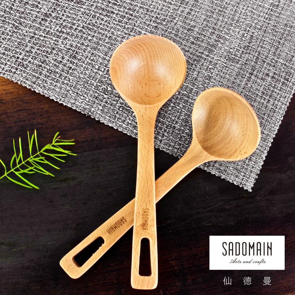 [買一送一] 仙德曼 SADOMAIN 山毛櫸原木餐具湯杓-小