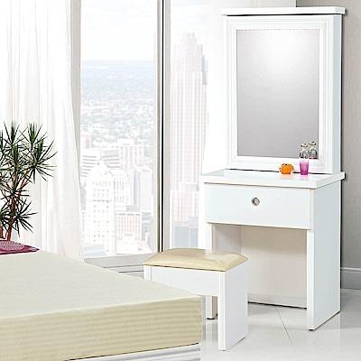 H&D 純白色2尺鏡台組 (寬61X深40X高160cm)
