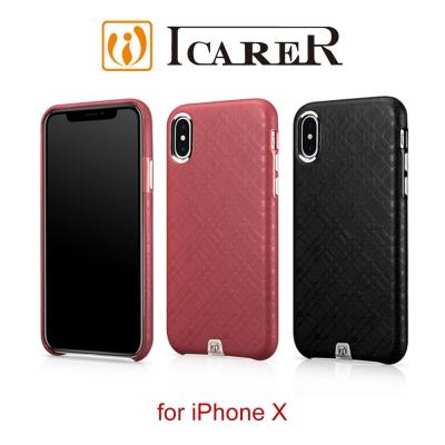 ICARER 奢華格紋 iPhone X 單底背蓋 手工真皮保護套