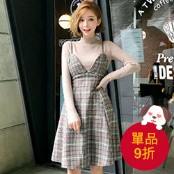 韓國小氣質兩件套氣質洋裝