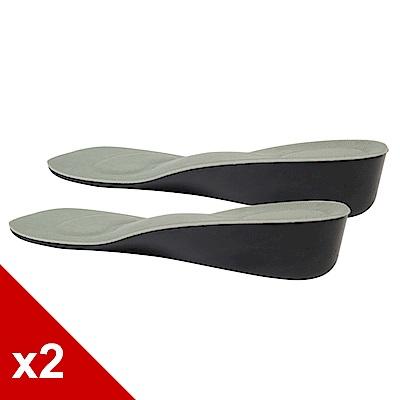 糊塗鞋匠 優質鞋材 B22 PU3.5cm增高鞋墊 (2雙/組)