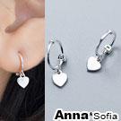 AnnaSofia 迷你桃心C圈 925銀針耳針耳環(銀系)