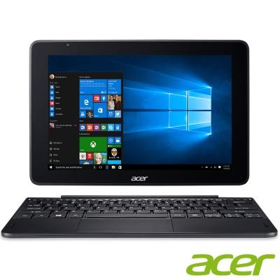 acer One S1003-1641 10吋四核心變形觸控筆電