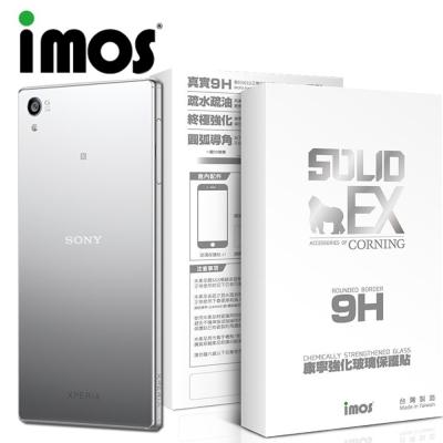 iMOS Sony Xperia Z5 Premium 康寧 強化玻璃 背面保護...