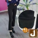 正韓  復古九分窄管靴型長褲-(黑色)100%Korea Jeans