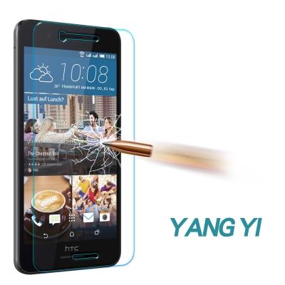 YANGYI揚邑 HTC Desire 728 dual sim 防爆防刮 9H鋼化玻璃
