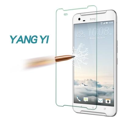 YANGYI 揚邑 HTC One X9 防爆防刮防眩 9H鋼化玻璃保護貼膜