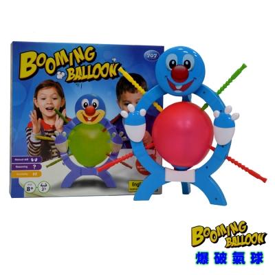 凡太奇-益智桌遊-爆破氣球-快速到貨