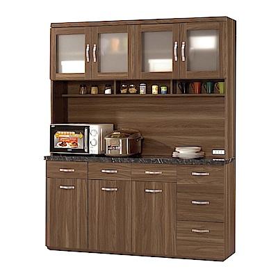 品家居 洛伊絲5.2尺石面餐櫃組合-156.5x41.5x198cm免組