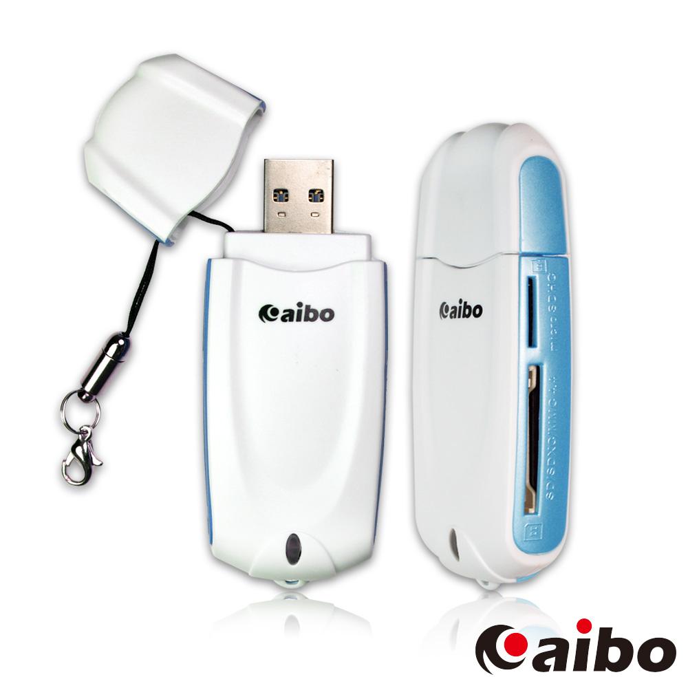 aibo Y033 USB3.0 雙SD&雙TF可攜式超高速讀卡機