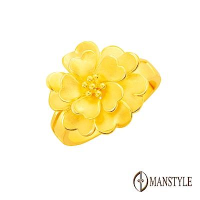 MANSTYLE 幸福花境 黃金戒指 (約3.10錢)