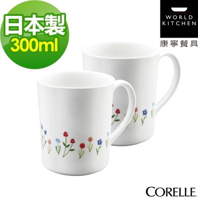 CORELLE康寧-春漾花朵馬克杯2入組-201
