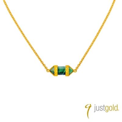 鎮金店Just Gold 神秘魔力系列-純金項鍊 孔雀石