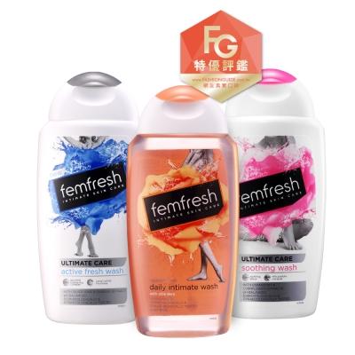 femfresh芳芯 3項呵護潔浴組(嫩白/淨嫩/生理潔浴露250mlx1)