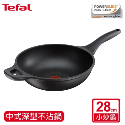 Tefal 法國特福 頂級樂釜鑄造系列28CM不沾小炒鍋