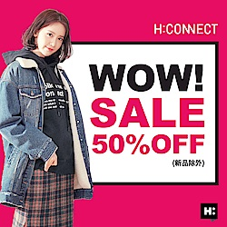 H:CONNECT WOW SALE新品全館5折