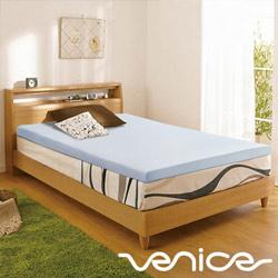 Venice日本抗菌防蹣6cm記憶床墊-雙人5尺(藍色)