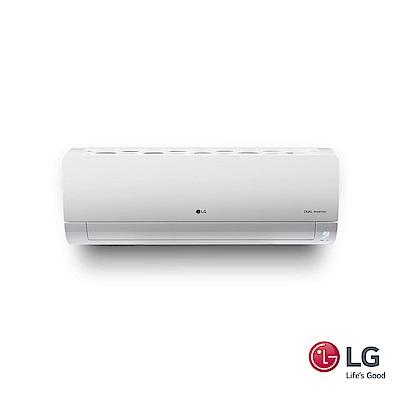 LG DUAL COOL雙迴轉變頻空調 LS-1217DCO