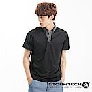 【加拿大STORMTECH】BCP-1 跳色吸濕排汗抗UVPOLO衫-男(黑)