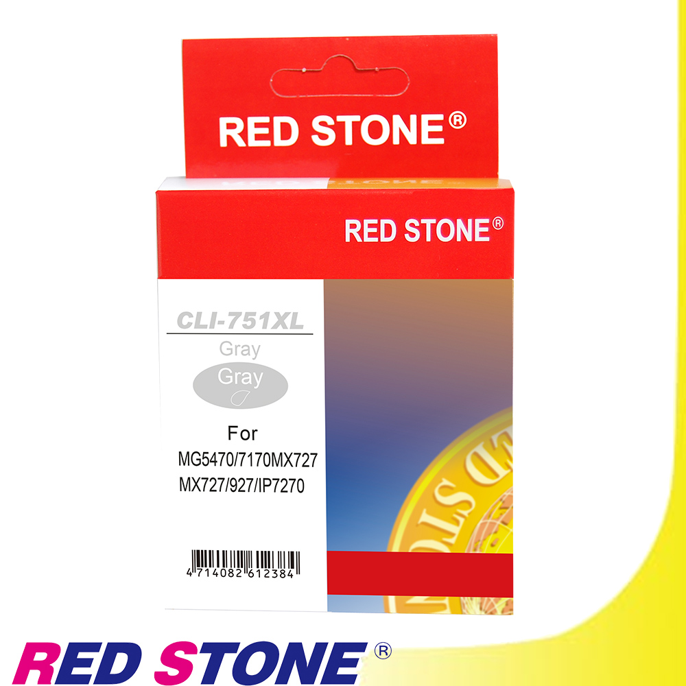 RED STONE for CANON CLI-751XL GY[高容量]墨水匣(灰)
