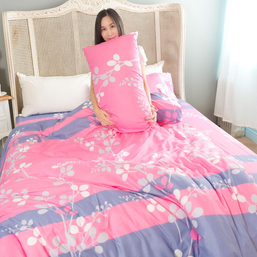吸濕排汗系列SG 使用3M藥劑處理細緻柔絲綿 雙人床罩兩用被四件組 粉花相思