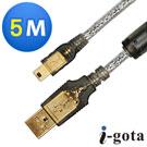 i-gota USB 2.0認證規格傳輸線A(公) - Mini5P 5公尺