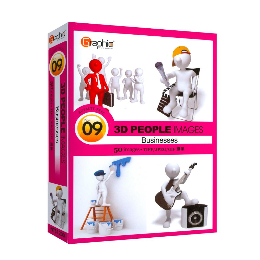 3D_PEOPLE 職業 (09)(買一送一)