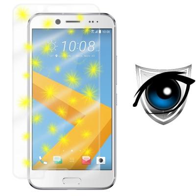 D&A HTC 10 evo (5.5吋)日本原膜9H藍光超潑水增豔螢幕...