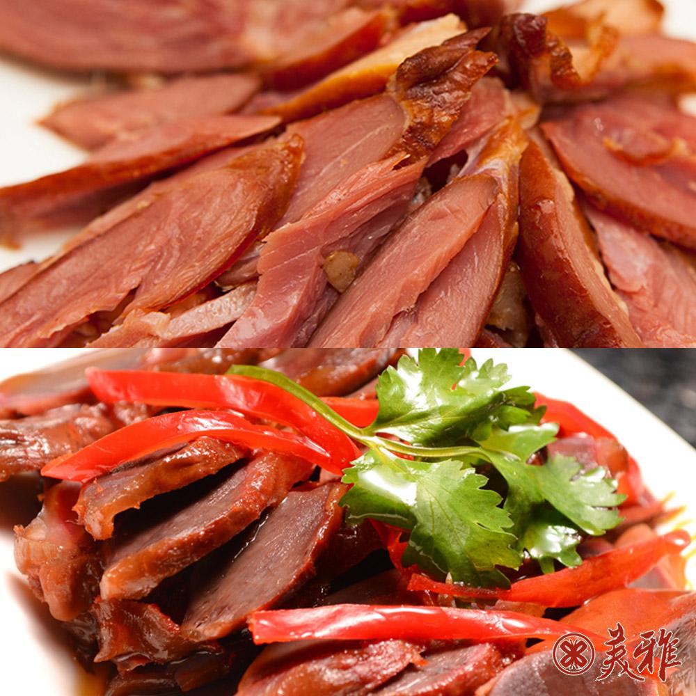 美雅傳統蔗燻鴨腿、炭烤鴨排包超值組