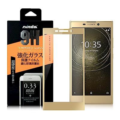 NISDA for SONY Xperia L2 滿版鋼化0.33mm玻璃保護貼...