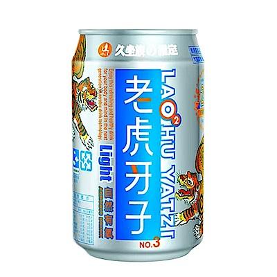 老虎牙子 Light有氧飲料(320mlx24入)