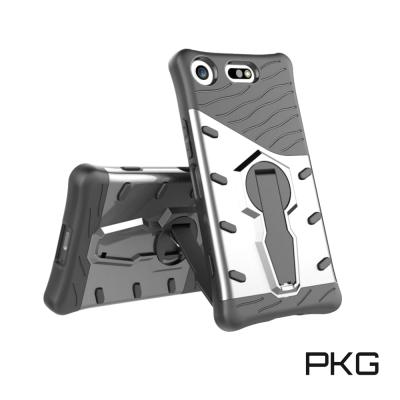 PKG SONY Xperia XZ1抗震防摔保護殼(戰甲銀)
