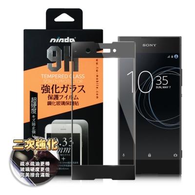 NISDA SONY Xperia XA1 5吋 二次強化滿版鋼化玻璃保護貼-黑...