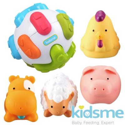 英國kidsme-聽力訓練球+噴水玩具(莊園系列)