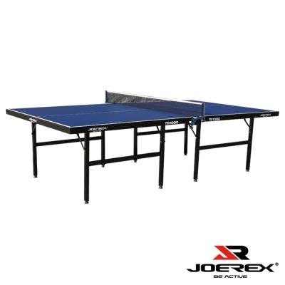 JOEREX。標準桌球桌(TB1000)
