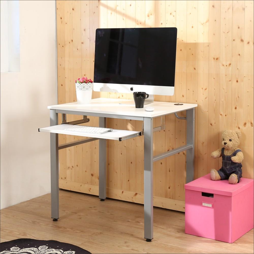 BuyJM 鏡面低甲醛80公分穩重型單鍵盤電腦桌-DIY @ Y!購物