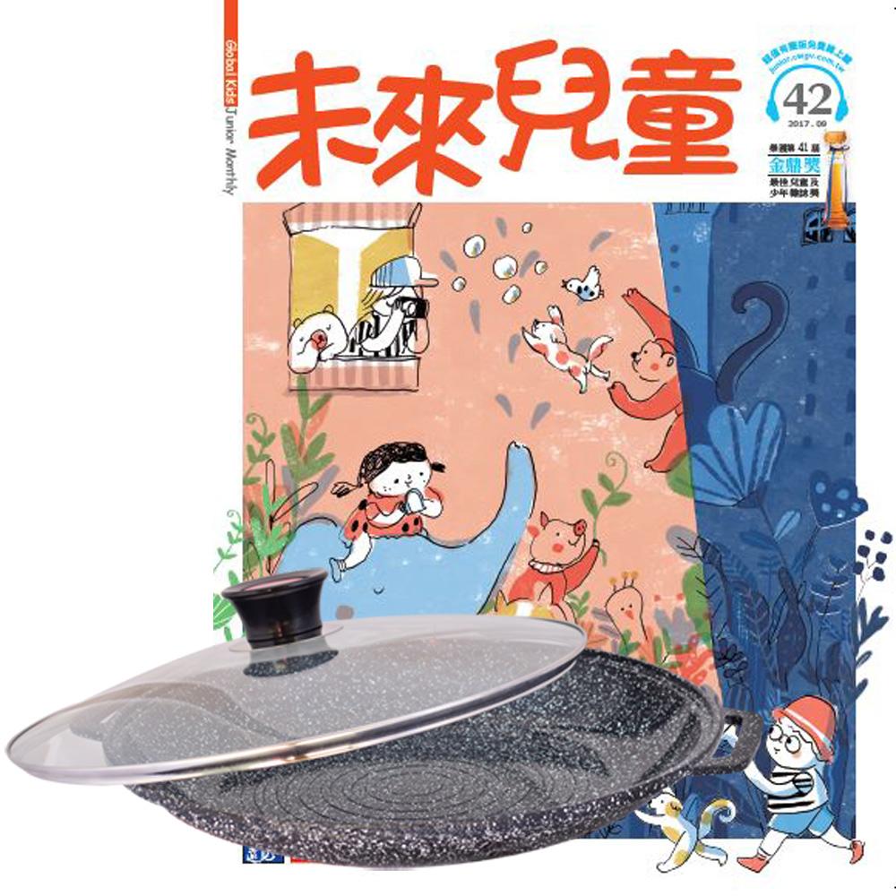 未來兒童 (1年12期) 贈 Maluta花崗岩不沾煎烤盤33cm