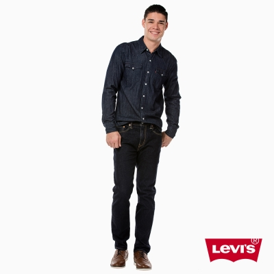 Levis 男款 上寬下窄 502 Taper牛仔長褲 原色丹寧 彈性布料
