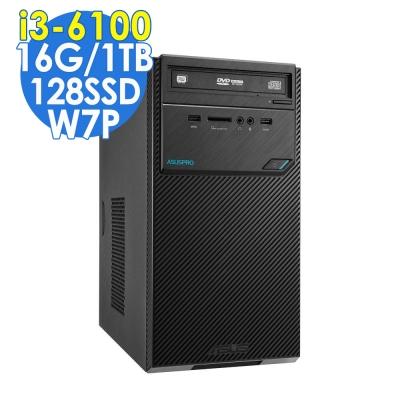 ASUS D320MT i3-6100/16G/1TB+128SSD/W7P