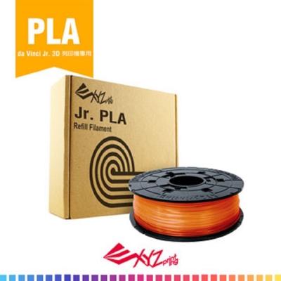 XYZ Printing Jr. PLA卡匣式線材盒 Clear Tange 耗材-透明橘