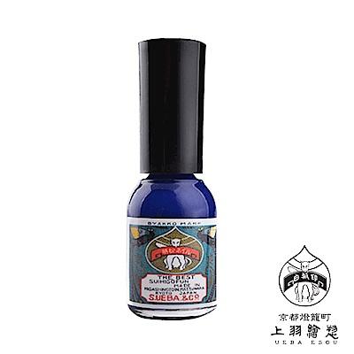 UEBA ESOU上羽 胡粉指甲油-N0052 藍 10ml