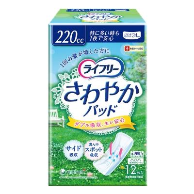 來復易 輕微漏尿專用清爽棉墊特多量型12片/包