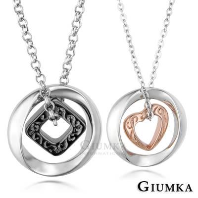 GIUMKA情侶對鍊 真愛圖騰白鋼項鍊~黑玫